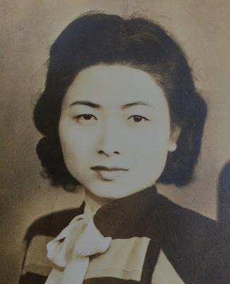 Kazuko T Uyeda web